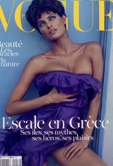 Forum Buzz: Vogue Paris' Linda Evangelista-Inspired Cover; Giovanna Battaglia Wows in Sexy Vintage