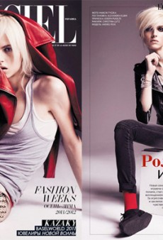 Andrej Pejic Cover and Spread for L'Officiel Ukraine
