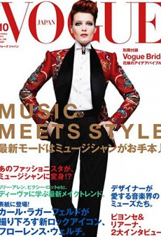 Florence is a Flop on Vogue Japan But We Still Love Her (Forum Buzz)