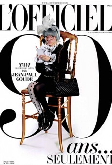 Old Meets New on Tavi Gevinson's L'Officiel Magazine Cover (Forum Buzz)