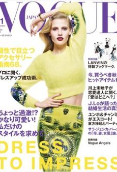 Lara Stone Covers Vogue Nippon and T Magazine