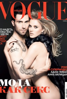 According to Russian Vogue, Nothing's More Fashionable than Being Naked