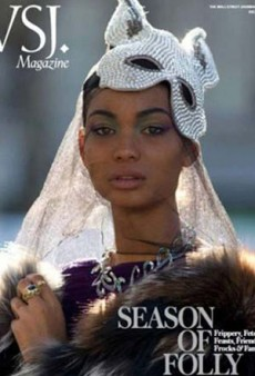 Chanel Iman Poses for WSJ Magazine and Other Celeb Twitpics of the Week