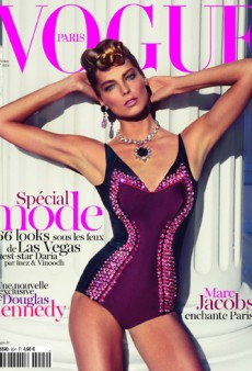 Daria Werbowy Dons Prada for the February Cover of Vogue Paris (Forum Buzz)