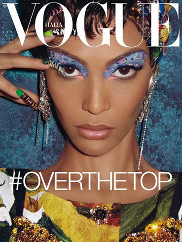 Vogue Italia March 2012 - Joan Smalls by Steven Meisel