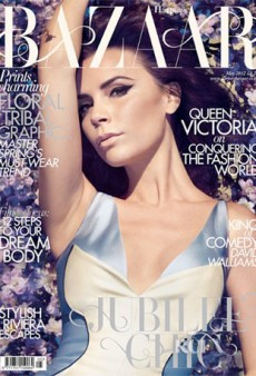 Victoria Beckham Covers Harper's Bazaar UK