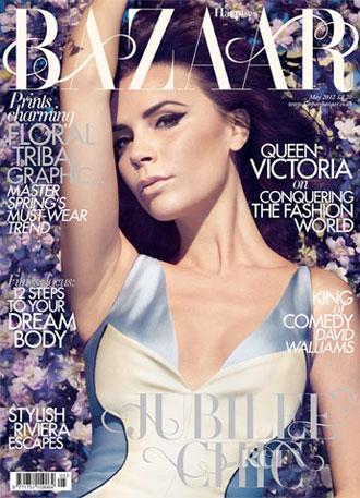 Victoria Beckham for Harper's Bazaar UK