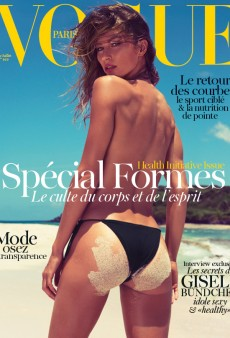 Gisele Covers Vogue Paris' Health Initiative Issue (Forum Buzz)
