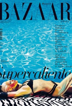 Harper's Bazaar Spain Takes Hanaa Ben Abdesslem Poolside for Summer (Forum Buzz)