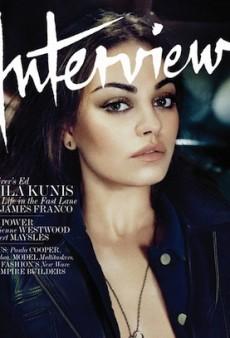 Link Buzz: Mila Kunis Covers Interview; Karl Lagerfeld's Shu Uemura Mascot