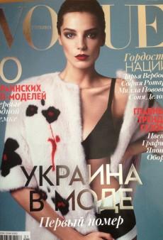 Daria Werbowy Covers Vogue Ukraine's Debut Issue (Forum Buzz)