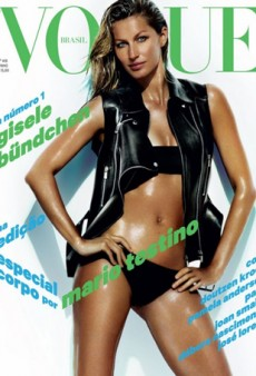 Gisele Bundchen Covers Vogue Brazil's June 2013 'Body Issue'