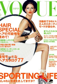 Bette Franke Appears on the Cover of Vogue Japan July 2013, Carrying the Chanel Hula Hoop Bag