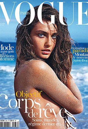 Andreea Diaconu for Vogue Paris July 2013