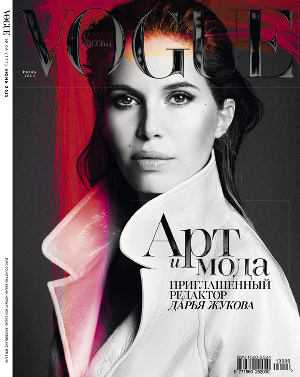 Vogue-Russia-June-2013-Dasha-Zhukova