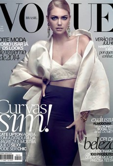 Kate Upton Looks Spectacular the Cover of Vogue Brazil July 2013