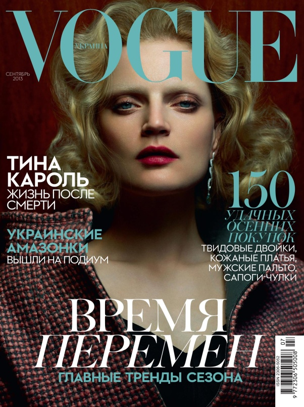 Guinevere van Seenus on the cover of Vogue Ukraine, September 2013