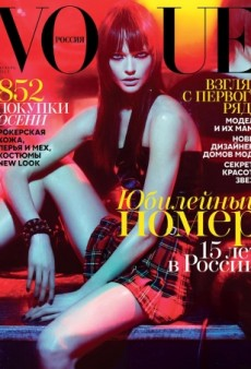 Sasha Pivovarova Is Vogue Russia's September Cover Star (Forum Buzz)