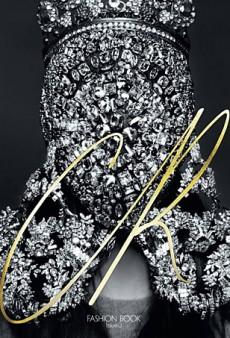 You'll Never Guess Who's Under All That Sparkle on the Cover of CR Fashion Book #3 (Forum Buzz)