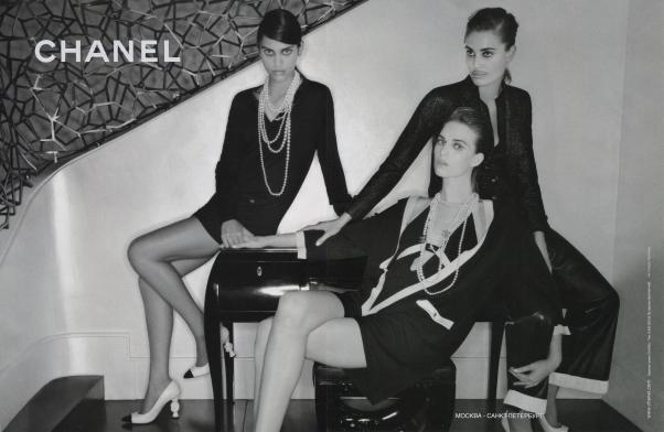 Chanel Cruise 2014