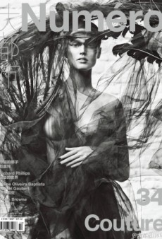 Numéro China's November Cover With Toni Garrn Is Stunning (Forum Buzz)