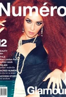 Numéro Thailand Releases Shockingly Bad November Cover (Forum Buzz)