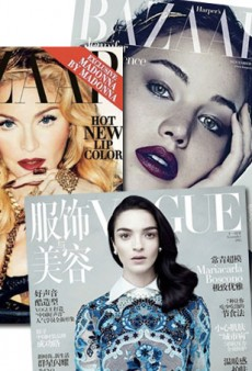 The Glossies: All the November 2013 Magazine Covers We Loved and Hated
