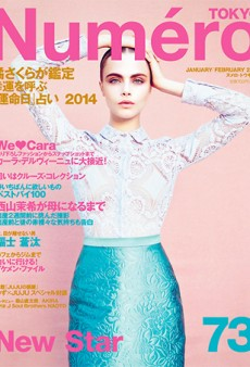 Another Cover for Cara Delevingne: Numero Tokyo January 2014