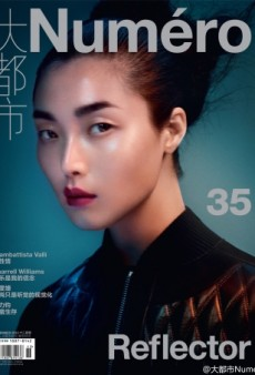 Numéro China Delivers Again With a Striking Sung Hee Kim Cover (Forum Buzz)