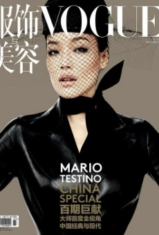 Mario Testino Delivers 'China Special' for Vogue China's 100th Issue (Forum Buzz)