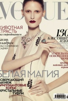 Marie Piovesan Stars on Vogue Ukraine's Sophisticated December Cover (Forum Buzz)