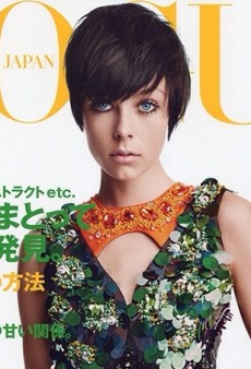 Back to the 60s: Edie Campbell is Vogue Japan's April Cover Girl (Forum Buzz)
