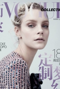 Jessica Stam Wears Armani Privé On The Cover Of Vogue China Collections (Forum Buzz)