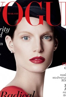 Mixed Reviews for Iris Strubegger's Vogue Thailand April Cover (Forum Buzz)