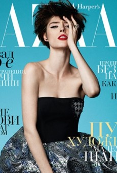 Coco Rocha Is Russian Harper's Bazaar's May Cover Girl (Forum Buzz)