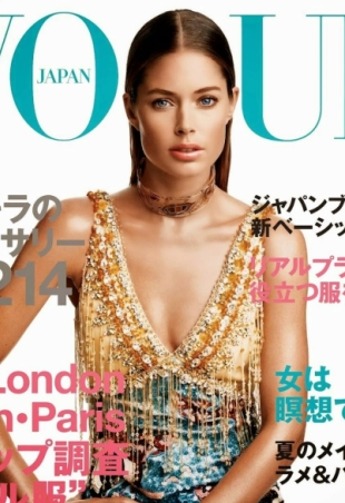 vogue-japan-june-2014-doutzen-kroes-cover-portrait