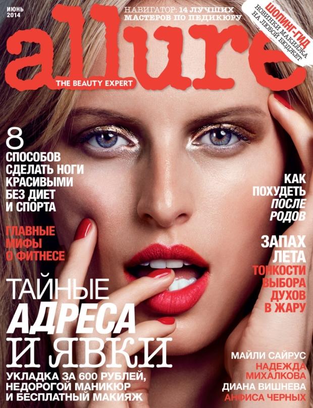 Allure Russia June 2014 Karolina Kurkova