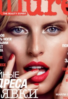 Karolina Kurkova is Allure Russia's Stunning June Cover Girl (Forum Buzz)