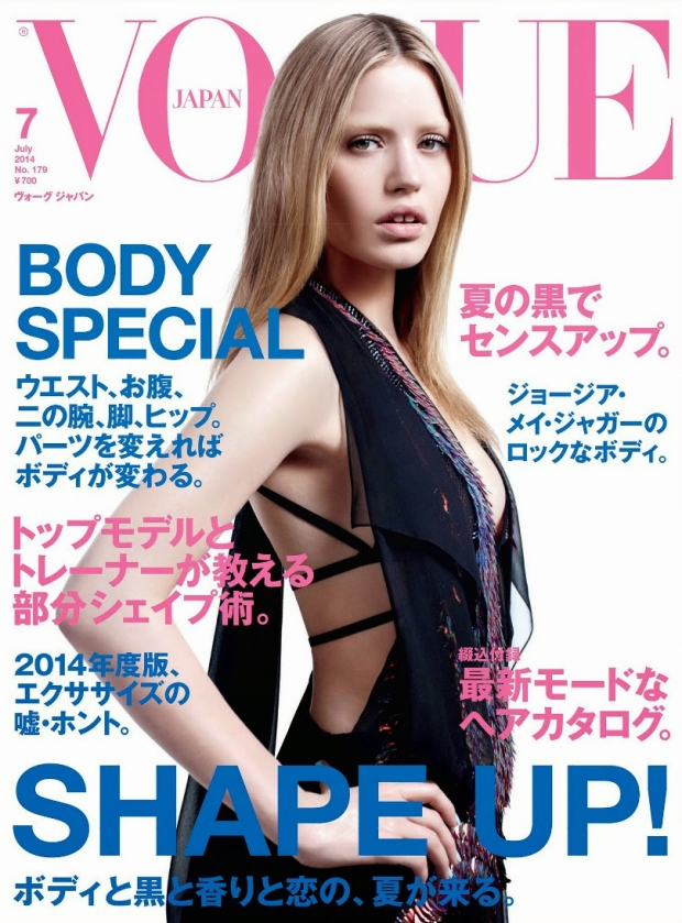 Vogue Japan July 2014 Georgia May Jagger
