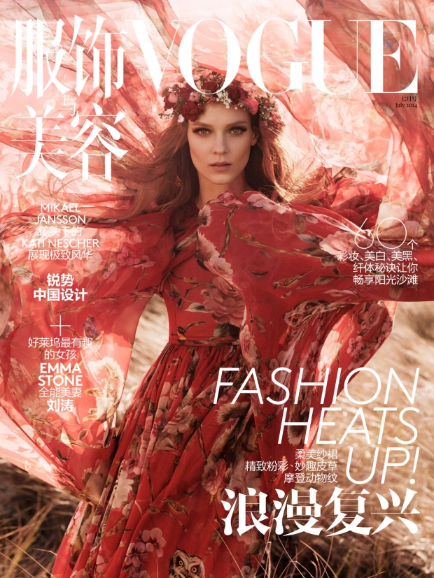 Vogue China July 2014 Kati Nescher Mikael Jansson