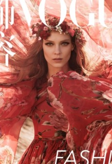 Kati Nescher's 'Ethereal' Vogue China Cover Gets Mixed Reactions (Forum Buzz)