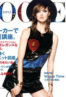 Lindsey Wixson Scores Vogue Japan's Spangly August Cover (Forum Buzz)