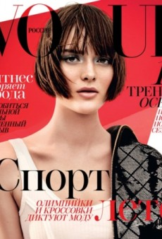 Sam Rollinson Finally Gets Her First Vogue Cover via Vogue Russia's July Issue (Forum Buzz)