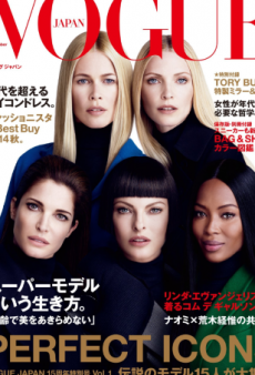 Supermodels Reunite for Vogue Japan's Epic September Issue (Forum Buzz)