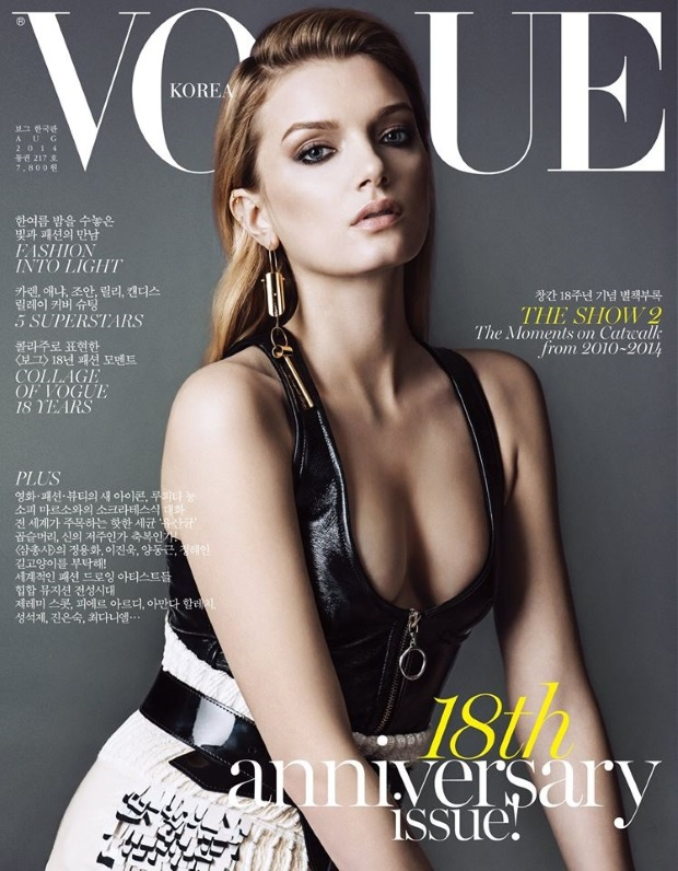 Vogue Korea August 2014 Lily Donaldson Louis Vuitton