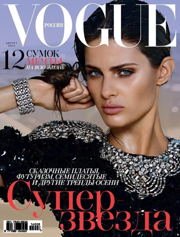 Vogue Russia August 2014 Isabeli Fontana Terry Tsolis
