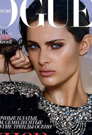 vogue-russia-august-2014-isabeli-fontana-terry-tsolis-portrait