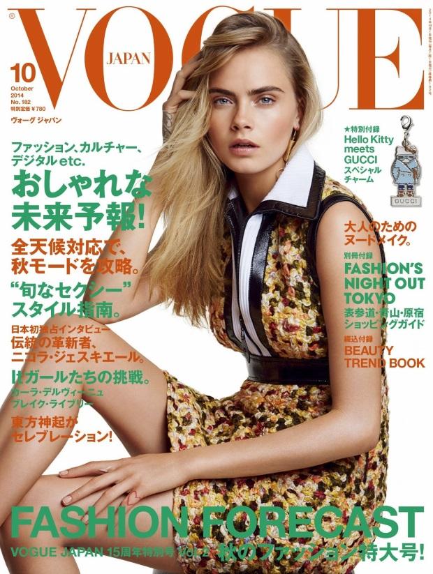 Vogue Japan October 2014 Cara Delevingne