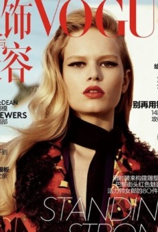 Anna Ewers Gives Us Hollywood Glamour on Vogue China's October Cover (Forum Buzz)