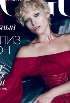 Hana Jirickova Covers Vogue Ukraine's October Edition (Forum Buzz)